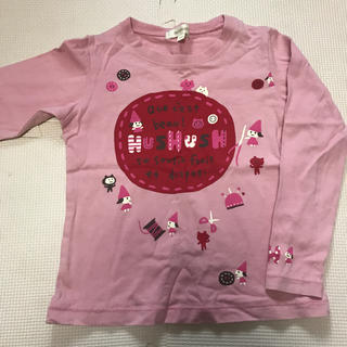 ハッシュアッシュ(HusHush)のHUSHUSH  ロンT 100(Tシャツ/カットソー)