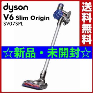 Dyson - 【値引き中】ダイソン 掃除機 V6 Slim Origin SV07SPL