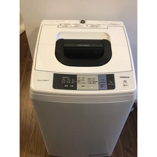 日立 - 2017年式 HITACHI 洗濯機