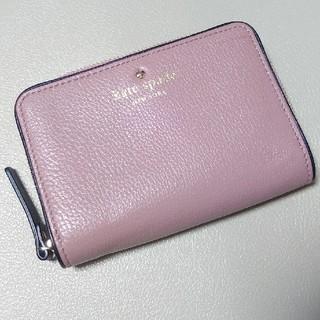 kate spade new york - ケイト・スペード 二つ折り財布