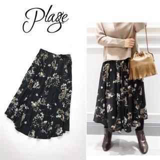 プラージュ(Plage)の美品 Plage デシンフラワープリントスカート 花柄 プラージュ ワンピース(ロングスカート)