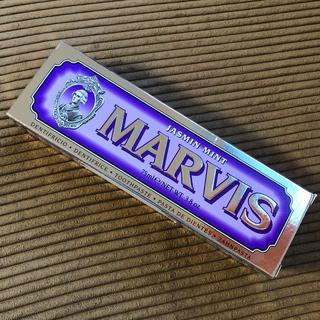 マービス(MARVIS)のMARVIS ジャスミンミント75ml(歯磨き粉)