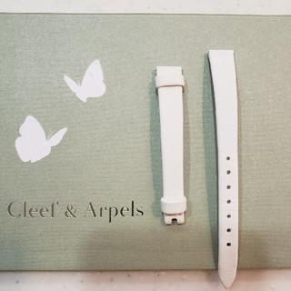 ヴァンクリーフアンドアーペル(Van Cleef & Arpels)のヴァンクリーフ&アーペル 時計ベルト サテン白(腕時計)