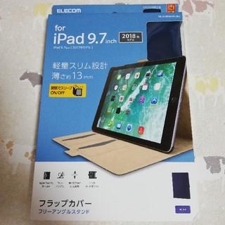 アウトレット iPad 9.7インチ フラップカバー ケース ブルー