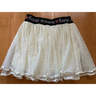 レピピアルマリオ(repipi armario)のRepipi キュロットスカート(スカート)