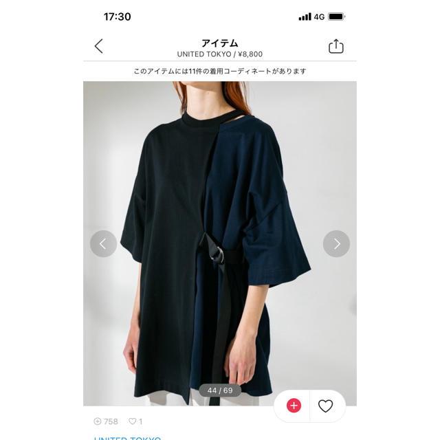 UNITED ARROWS(ユナイテッドアローズ)のUNITED TOKYO ビッグシャツ レディースのトップス(Tシャツ(半袖/袖なし))の商品写真