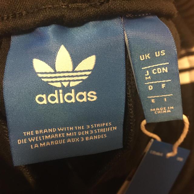 adidas(アディダス)のBEAMS別注adidas originals 3ラインサルエルトラックパンツ メンズのパンツ(その他)の商品写真