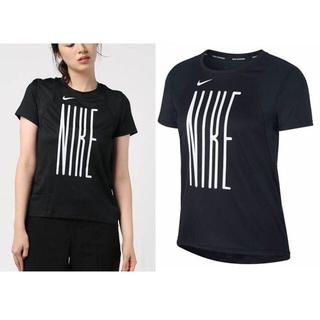 ナイキ(NIKE)のNIKE  ナイキ レディス  Tシャツ 2枚(Tシャツ(半袖/袖なし))