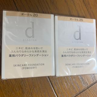 ディープログラム(d program)の【2個セット】dプログラム スキンケアファンデーション オークル20(ファンデーション)