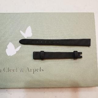 ヴァンクリーフアンドアーペル(Van Cleef & Arpels)のヴァンクリーフ&アーペル 時計ベルト サテン黒(腕時計)