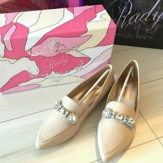 レディー(Rady)の新品 シューズ(ローファー/革靴)