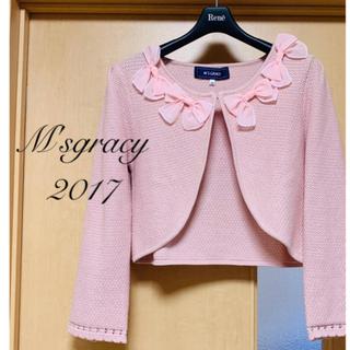 エムズグレイシー(M'S GRACY)のM'sGRACY♡ 2017年 シフォンリボンボレロ(ボレロ)