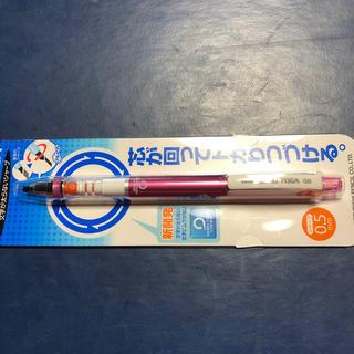 ミツビシエンピツ(三菱鉛筆)の東京大学公式グッズ クルトガ0.5 ピンク(ペン/マーカー)
