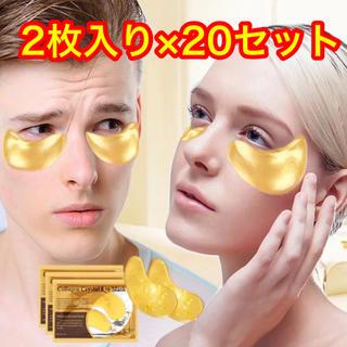 クリスタルコラーゲンアイマスク(アイケア/アイクリーム)