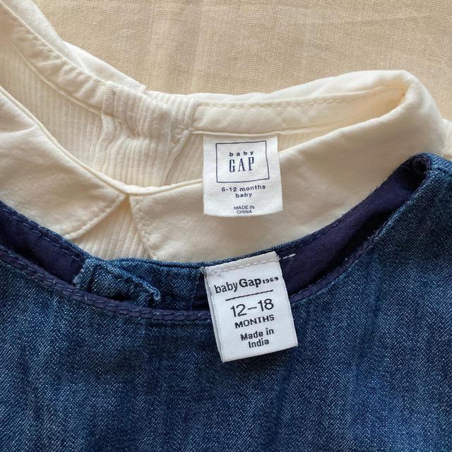 babyGAP(ベビーギャップ)のbaby gap     ワンピース&襟付きロンパセット キッズ/ベビー/マタニティのベビー服(~85cm)(ワンピース)の商品写真