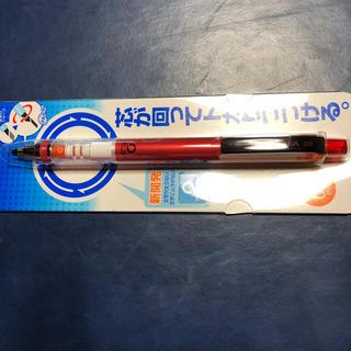 ミツビシエンピツ(三菱鉛筆)の東京大学公式グッズ クルトガ0.5 レッド(ペン/マーカー)