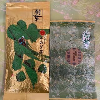 【そのぎ茶】特撰玉緑茶100g 白折80g 緑茶 日本茶 長崎県産 ギフト(茶)