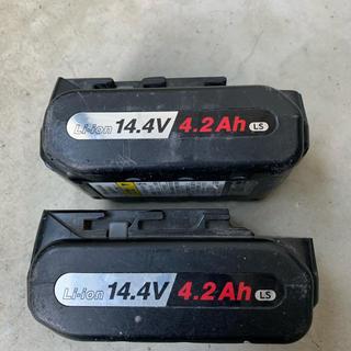パナソニック(Panasonic)のパナソニック バッテリー EZ9L45(工具)