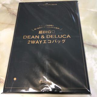 ディーンアンドデルーカ(DEAN & DELUCA)のゼクシィ 11月号 付録 DEAN&DELUCA エコバッグ(エコバッグ)