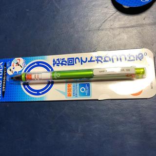 ミツビシエンピツ(三菱鉛筆)の東京大学公式グッズ クルトガ0.5 グリーン(ペン/マーカー)
