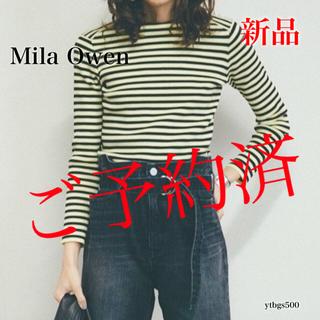 Mila Owen - 新品◆Mila Owen/ミラオーウェン◆ボーダーリブニット 1◆レディース