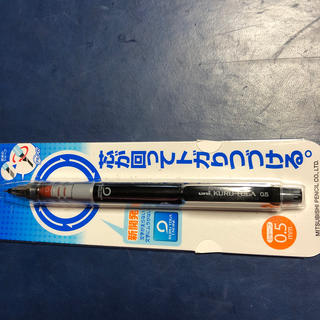 ミツビシエンピツ(三菱鉛筆)の東京大学公式グッズ クルトガ0.5 ブラック(ペン/マーカー)