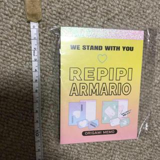 レピピアルマリオ(repipi armario)のレピピアルマリオ★メモ帳(ノート/メモ帳/ふせん)