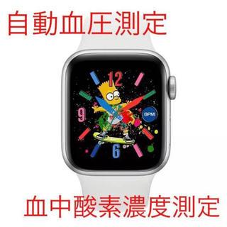 最新版 スマートウォッチ Apple Watch 型 ホワイト 体調管理(腕時計(デジタル))