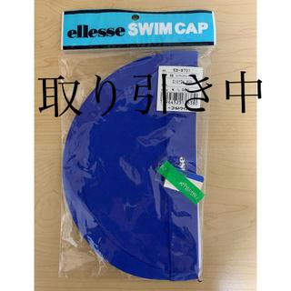 エレッセ(ellesse)の水泳帽(マリン/スイミング)
