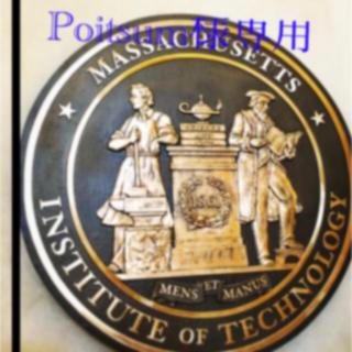 ミツビシエンピツ(三菱鉛筆)の東京大学公式グッズ クルトガ0.5 ネイビー(ペン/マーカー)