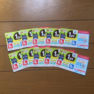 スカイラーク(すかいらーく)のすかいらーく アンパンマンパンクラブ ポイントカード10ポイント(キャラクターグッズ)