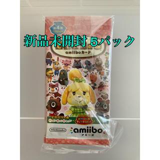 Nintendo Switch - どうぶつの森 amiiboカード 第4弾 5パック