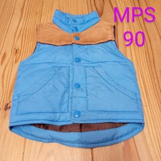 エムピーエス(MPS)のMPS 中綿ベスト 90(ジャケット/上着)