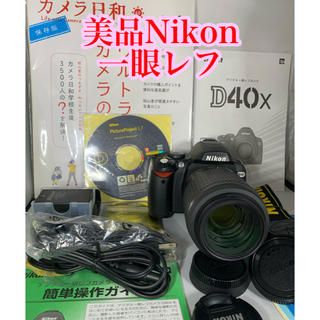 Nikon - 美品 一眼レフ nikon D40X 手振れ補正レンズ付 元箱