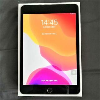 iPad - iPad mini 5 wifiモデル  64GB スペースグレイ
