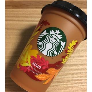 Starbucks Coffee - スタバ リユーザブルカップ ネスレ ギフト