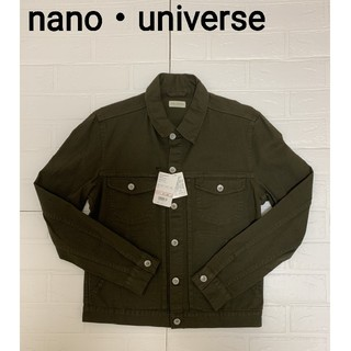 ナノユニバース(nano・universe)の【新品未使用】ナノ・ユニバース カラーGジャン(Gジャン/デニムジャケット)