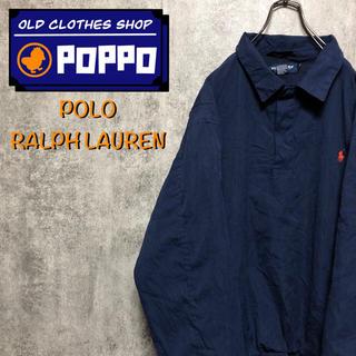 ポロラルフローレン(POLO RALPH LAUREN)のポロラルフローレン☆ワンポイント刺繍スナッププルオーバー(ナイロンジャケット)