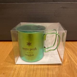 スノーピーク(Snow Peak)の新品 スノーピーク チタンシングルマグ450(食器)