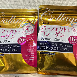 アサヒ(アサヒ)のパーフェクトコラーゲンpremium rich50日分2袋(コラーゲン)