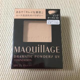 MAQuillAGE - マキアージュ ピンクオークル10