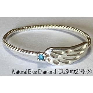 超特価 ブルーダイヤモンド(約21号) sterling silver925 ②(リング(指輪))