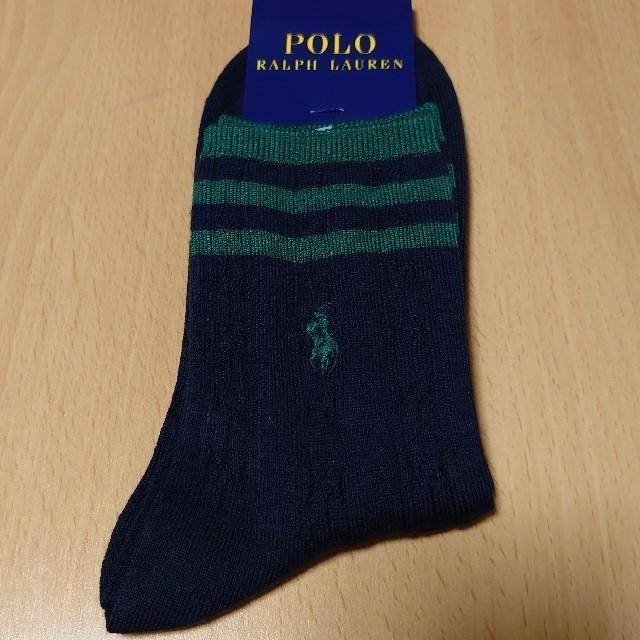 POLO RALPH LAUREN(ポロラルフローレン)のポロ ラルフローレン レディース靴下 レディースのレッグウェア(ソックス)の商品写真