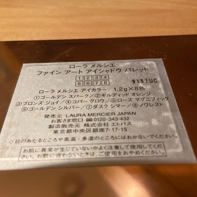 laura mercier(ローラメルシエ)のローラメルシエ アイシャドウパレット コスメ/美容のベースメイク/化粧品(アイシャドウ)の商品写真