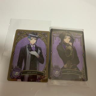 バンダイ(BANDAI)の【ツイステ】 メタルカード パックバージョン(Box/デッキ/パック)