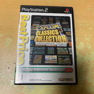 カプコン(CAPCOM)のカプコン クラシックス コレクション(ベスト プライス!) PS2(家庭用ゲームソフト)
