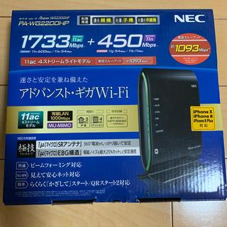 NEC - NEC Aterm PA-WG2200HP 無線LANルーター