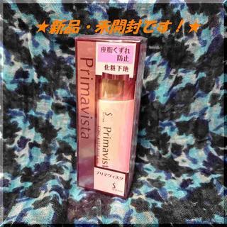 ソフィーナ(SOFINA)のソフィーナ プリマヴィスタ 皮脂くずれ防止(化粧下地)25ml(化粧下地)