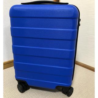 ムジルシリョウヒン(MUJI (無印良品))の無印 ストッパー付きハードキャリー・19L(スーツケース/キャリーバッグ)