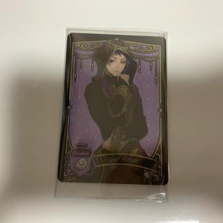 バンダイ(BANDAI)の【ツイステ】 メタルカード2  パックバージョン(Box/デッキ/パック)